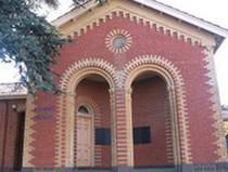 Ararat Magistrates Court